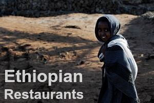 Places to eat Ethiopian food near me