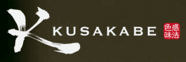 Kusakabe Sushi Restaurant in San Francisco logo
