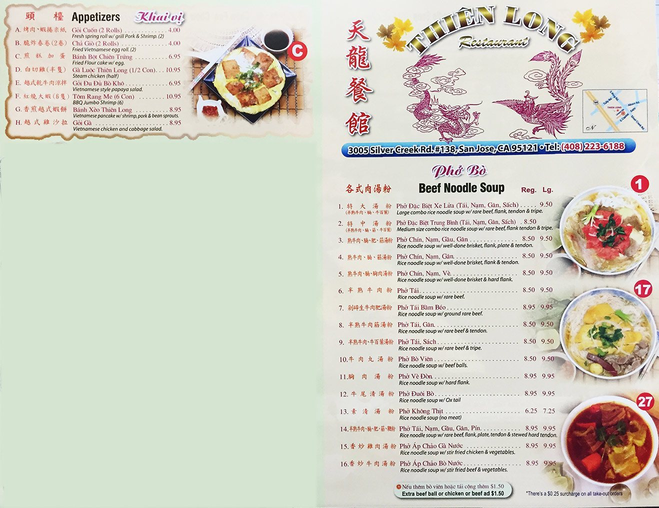 Thien Long menu