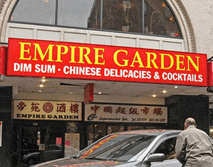 Empire Garden Dim sum Chinese delicacies and cocktails