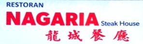Nagaria Steak House Restaurant Taiping Malaysia