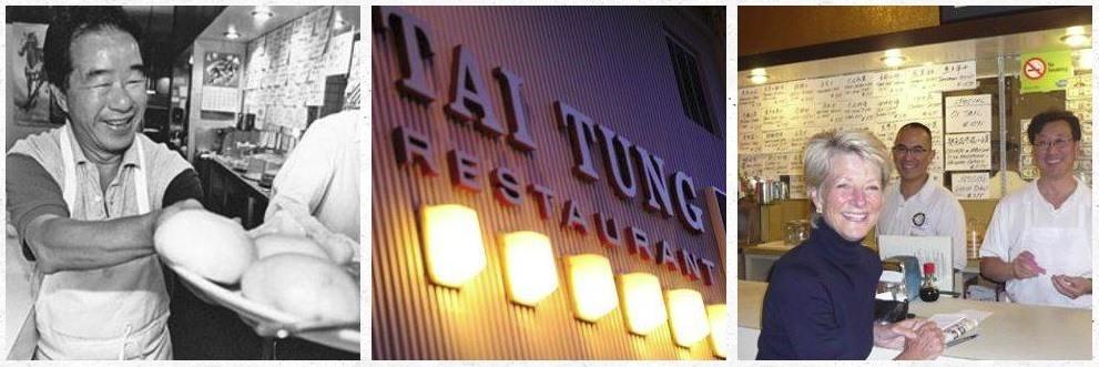 Tai Tung Restaurant