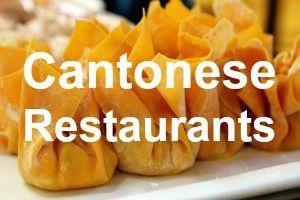 Cantonese restaurants near me