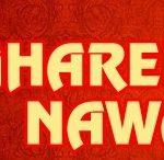 Ghareeb Nawaz Restaurant Chicago