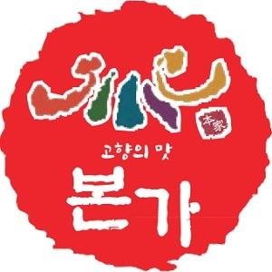 Bon Ga Korean Restaurant Houston TX 77055