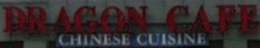 New Dragon Cafe Inc Chinese Cuisine Shakopee MN 55379