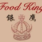 Food King Chinese Restaurant NYC 10019